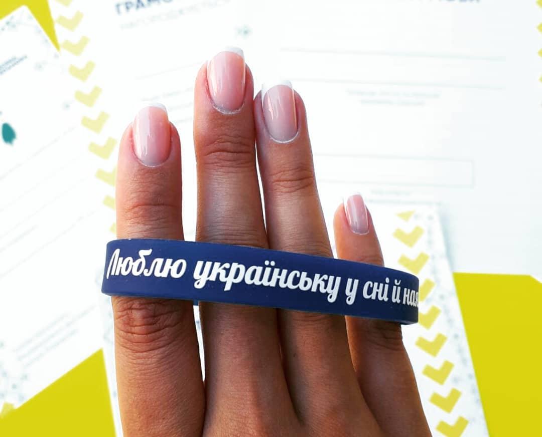 9 листопада – День української писемності та мови 💙💛