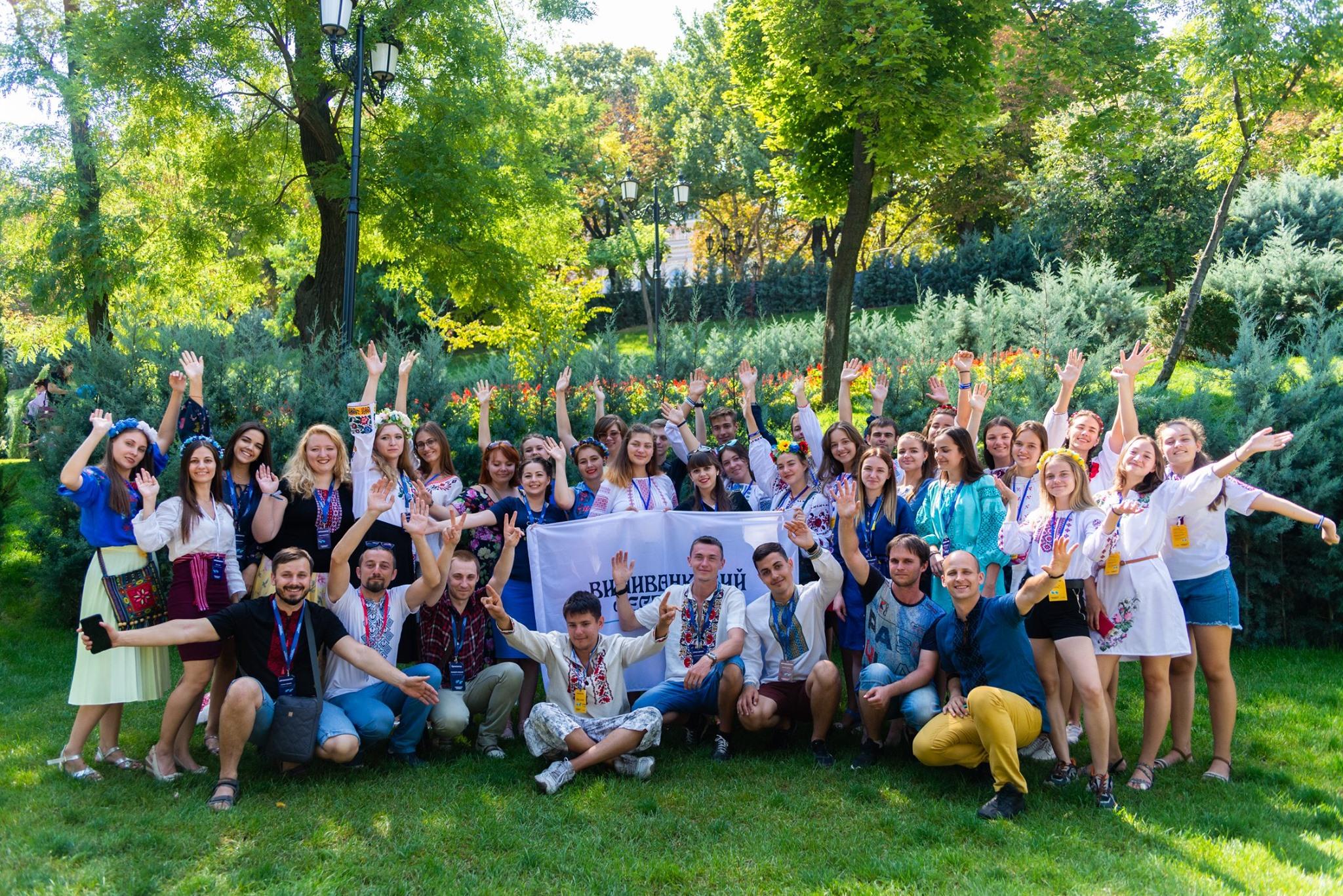 Вишиванковий  фестиваль 2020 відбудеться!